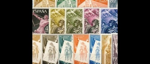 Stamps 1956