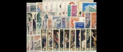 Stamps 1970