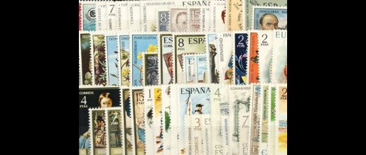 Stamps 1974