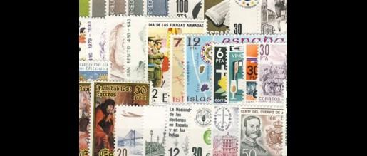Spanish stamps 1981