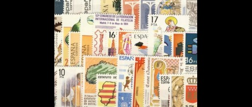 Spanish stamps 1984