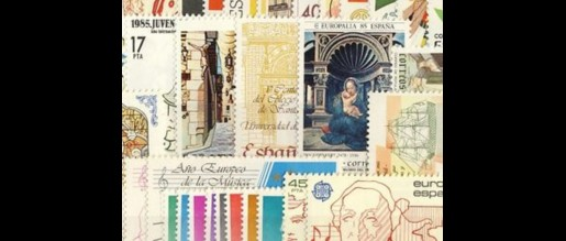 Spanish stamps 1985