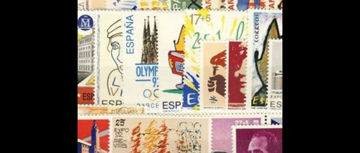 Spanish stamps 1992