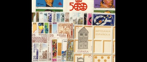 Spanish stamps 1991