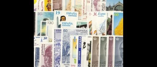 Sellos de España  de 1996