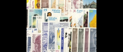 Spanish stamps 1996