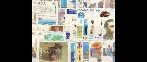 Spanish stamps 1995