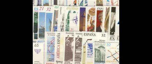 Spanish stamps 1997