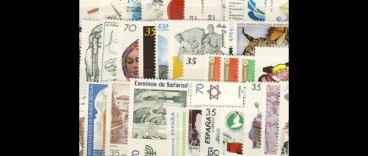 Spanish stamps 1998