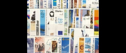 Spanish stamps 2004