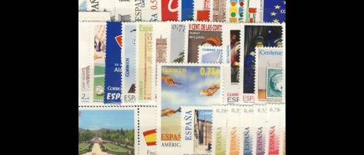 Spanish stamps 2005