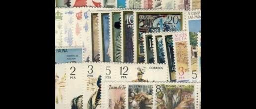 Spanish stamps 1978