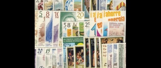 Spanish stamps 1979