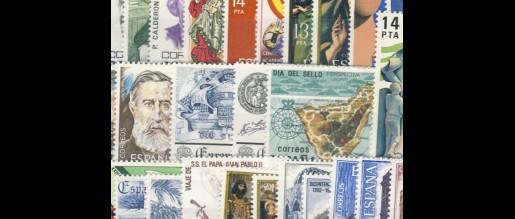 Spanish stamps 1982