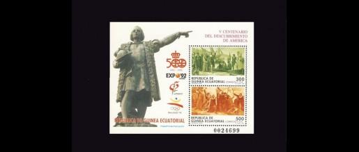 Equatorial Guinea  1968 - 2018