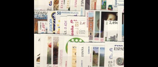Sellos de España  de 2007