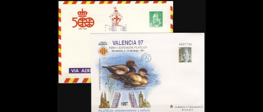 Postal cover cards